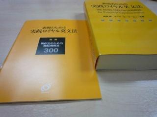 画像(320x239)・拡大画像(640x479)